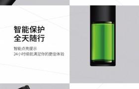 YOOZ全新一代减害电子雾化烟即将亮相2019年IECIE电子烟展