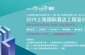 锐驰智联|春风四月 酷视界院线在上海国际酒店工程设计与用品博览会等你