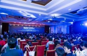 第二届科技无障碍发展大会:科技无障碍+,助力价值创造