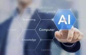 """边缘运算让AI不再""""高不可攀"""""""