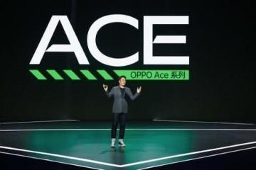 手机厂商进入充电功率军备竞赛OPPOAce品牌独立后瞄准玩家