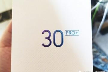 荣耀30Pro加相机得分今日发布我赌一包辣条126分