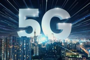 网传魅族5G技术或将解决手机功耗问题!4月17日一探究竟!