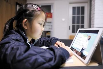 在线教育进入新风口大学项目需求或爆发式增加