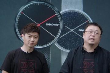 罗永浩直播间再出爆品,竟是中国原创设计腕表品牌 CIGA Design玺佳!