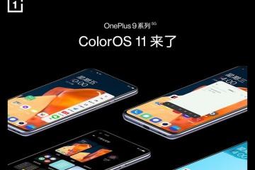 一加 9系列官宣搭载ColorOS,软硬件配置全面封顶