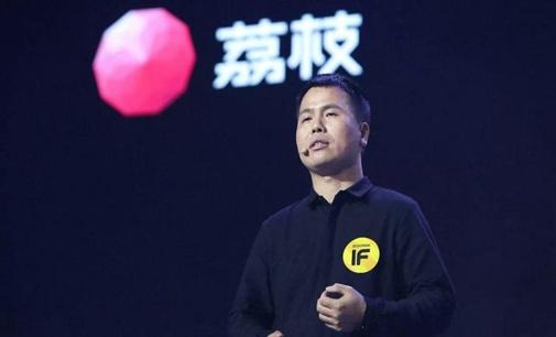 专访荔枝CEO赖奕龙播客会成为智能汽车第一个杀手级的应用