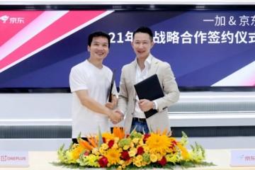 携手并肩抢滩高端手机市场,一加京东签署三年战略合作