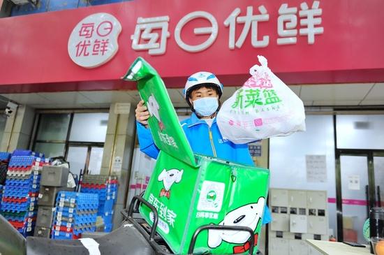 每日优鲜与京东到家合作通过物竞天择项目同步上线京东