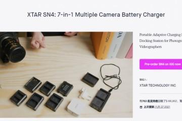 15年充电器品牌,XTAR正在成为相机充电器行业破局者